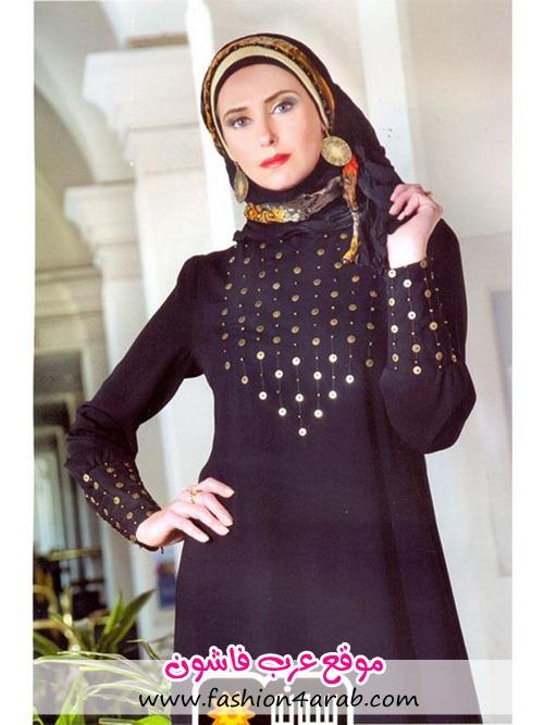 لباس مجلسی شیراز منطقه طالقانی سایت عاشقانه لاو